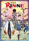 新品北米版DVD!【境界のRINNE 第3シリーズ】全話(第51話〜第75話)