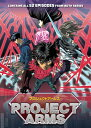 新品北米版DVD!『PROJECT ARMS 全26話』+『PROJECT ARMS The 2nd Chapter 全26話』