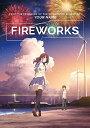 ■予約■新品北米版DVD!【打ち上げ花火、下から見るか? 横から見るか?】