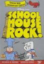 楽天RGB DVD STORE/SPORTS&CULTURESALE OFF!新品北米版DVD!【スクールハウス・ロック】 Schoolhouse Rock! (Special 30th Anniversary Edition)!