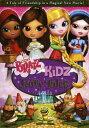 SALE OFF!新品北米版DVD!【BRATZ<ブラッツ>】 Bratz Kidz Fairy Tales!