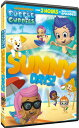 SALE OFF!新品北米版DVD!【バブルグッピーズ】 Bubble Guppies: Sunny Days!