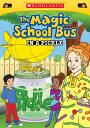 SALE OFF!新品北米版DVD!【マジック・スクール・バス】 The Magic School Bus: Space In a Pickle!