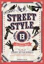 <入荷>新品DVD![スノーボード] STREET STYLE 13!<POTENTIAL FILM>【2016/2017新作】