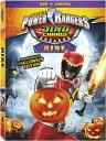 楽天RGB DVD STORE/SPORTS&CULTURESALE OFF!新品北米版DVD!【パワーレンジャー・ダイノチャージ Rise】 Power Rangers: Dino Charge: Rise!