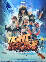 ■予約■SALE OFF!新品Blu-ray!【スキー】 TIGHT LOOSE [Blu-ray/DVD]!【2016/2017新作】<TGR>