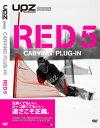 ■予約■新品DVD![スノーボード] RED 5 -carving plug-in-!【2016/2017新作】