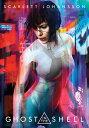 新品北米版DVD!【ゴースト・イン・ザ・シェル】Ghost In The Shell!<スカーレット・ヨハンソン主演>