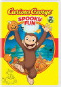 ■予約■SALE OFF!新品北米版DVD!【おさるのジョージ: Spooky Fun】 Curious George: Spooky Fun!