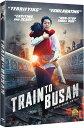 新品北米版DVD!【新感染 ファイナル・エクスプレス】 Train To Busan!