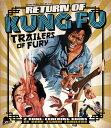 新品北米版Blu-ray!Return Of Kung Fu Trailers Of Fury [Blu-ray]!<カンフー映画予告編集><ブアンジェラ・マオ、ヤン・スエ、チ..