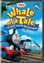 楽天RGB DVD STORE/SPORTS&CULTURESALE OFF!新品北米版DVD!【きかんしゃトーマス】 Thomas & Friends: Whale Of A Tale And Other Sodor Adventures!