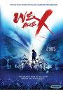 新品アメリカ版DVD!【WE ARE X】<X JAPANの封印された歴史を描くハリウッドのドキュメンタリー映画><アメリカ盤につき英語音声の箇..