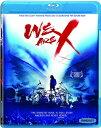 新品アメリカ版Blu-ray!【WE ARE X】<X JAPANの封印された歴史を描くハリウッドの
