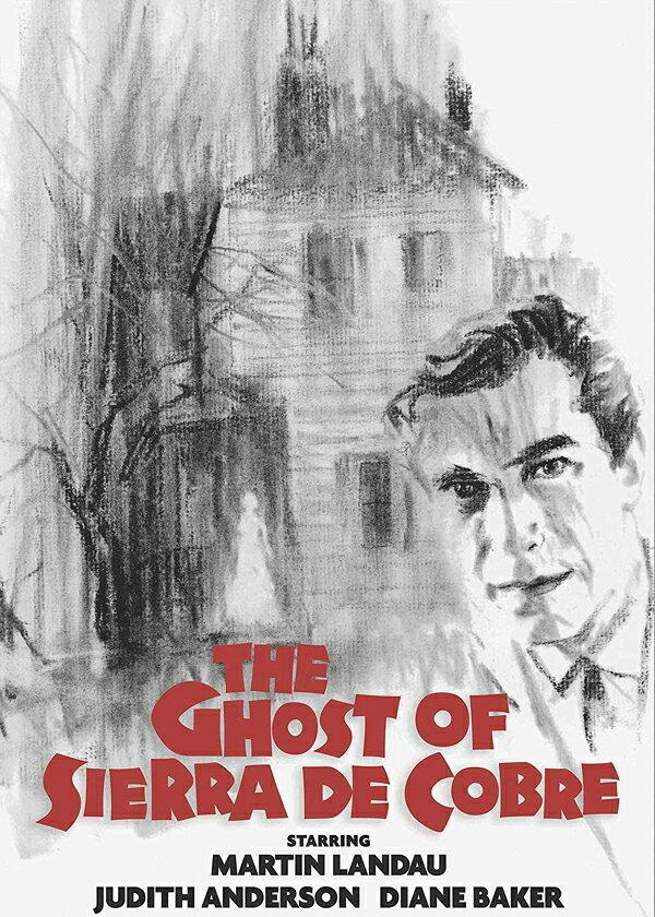新品北米版DVDシェラ・デ・コブレの幽霊TheGhostofSierradeCobreSpecial