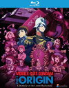 新品北米版Blu-ray!『機動戦士ガンダム THE ORI...