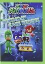 楽天RGB DVD STORE/SPORTS&CULTURESALE OFF!新品北米版DVD!【しゅつどう!パジャマスク】PJ Masks: Birthday Cake Rescue!