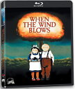 新品北米版Blu-ray!【風が吹くとき】 When the Wind Blows [Blu-ray]!<レイモンド・ブリッグス>