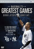 北米版DVD!BASEBALL'S GREATEST GAMES: DEREK JETER'S 3,000TH
