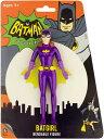 NJ Croce(NJクローチェ) Batgirl 1966 Bendable Figure