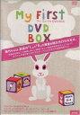 新品DVD!楽しく学ぶ英語知育☆マイ・ファーストDVD BOX SET!