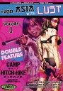 新品北米版DVD!<『CAMP キャンプ』『HITCH-HIKE ヒッチハイク』> 横山美雪主演作2作セット!