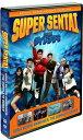 新品北米版DVD!【五星戦隊ダイレンジャー コンプリートシリーズ】 <スーパー戦隊シ