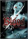 新品北米版DVD!【Blood ブラッド】