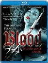 新品北米版Blu-ray!【Blood ブラッド】