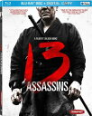新品北米版Blu-ray!【十三人の刺客】13 Assassins (Blu-ray) (Includes Digital Copy)!