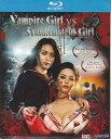 新品北米版Blu-ray!吸血少女対少女フランケン!