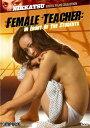 新品北米版DVD!【女教師 生徒の眼の前で】 -日活名作ロマンシリーズ-