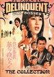 新品北米版DVD!『ずべ公番長 夢は夜ひらく』+『女番長(スケバン)』