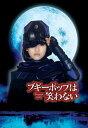 新品北米版DVD!【ブギーポップは笑わない】