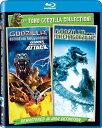 Blu-ray>邦画>SF商品ページ。レビューが多い順(価格帯指定なし)第5位