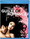 新品北米版Blu-ray!【恋の罪】<園子温監督作> <国際版(113分)と日本劇場公開版(144分)の2ヴァージョンを収録!>