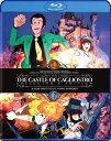 新品北米版Blu-ray!【ルパン三世 カリオストロの城】