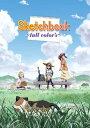 新品北米版DVD!【スケッチブック~full color's】 全13話!