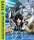 新品北米版Blu-ray!『蒼穹のファフナー 全26話』+『蒼穹のファフナー HEAVEN AND EARTH』