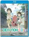 新品北米版Blu-ray!【電脳コイル】【1】第1話〜第13話!