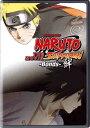 新品北米版DVD!【劇場版NARUTO-ナルト-疾風伝 -絆-】