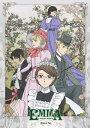 新品北米版DVD!【英國戀物語エマ】 第2期 全12話