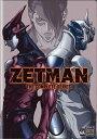 新品北米版DVD!【ZETMAN】 全13話!