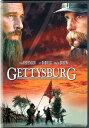 新品北米版DVD!【ゲティスバーグの戦い/南北戦争運命の三日間】 Gettysburg!