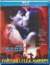 新品北米版Blu-ray!As Tears Go By(いますぐ抱きしめたい)!