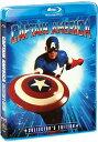 新品北米版Blu-ray!【キャプテン・アメリカ 帝国の野望】 Captain America : Collector's Edition [Blu-ray]!