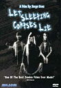 新品北米版DVD!【悪魔の墓場】 Let Sleeping Corpses Lie!