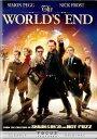 新品北米版DVD!【ワールズ・エンド 酔っぱらいが世界を救う!】 The World's End!