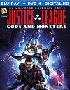 新品北米版Blu-ray!【ジャスティス・リーグ:ゴッド&モンスター 】Justice League: Gods & Monsters [Blu-ray/DVD]!<日本語字幕付..