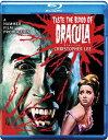 新品北米版Blu-ray!【ドラキュラ血の味】 Taste the Blood of Dracula [Blu-ray]!